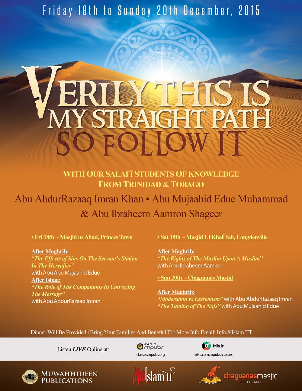 Seminar_20151218_verily_this_is_my_straight_path_1000X1294